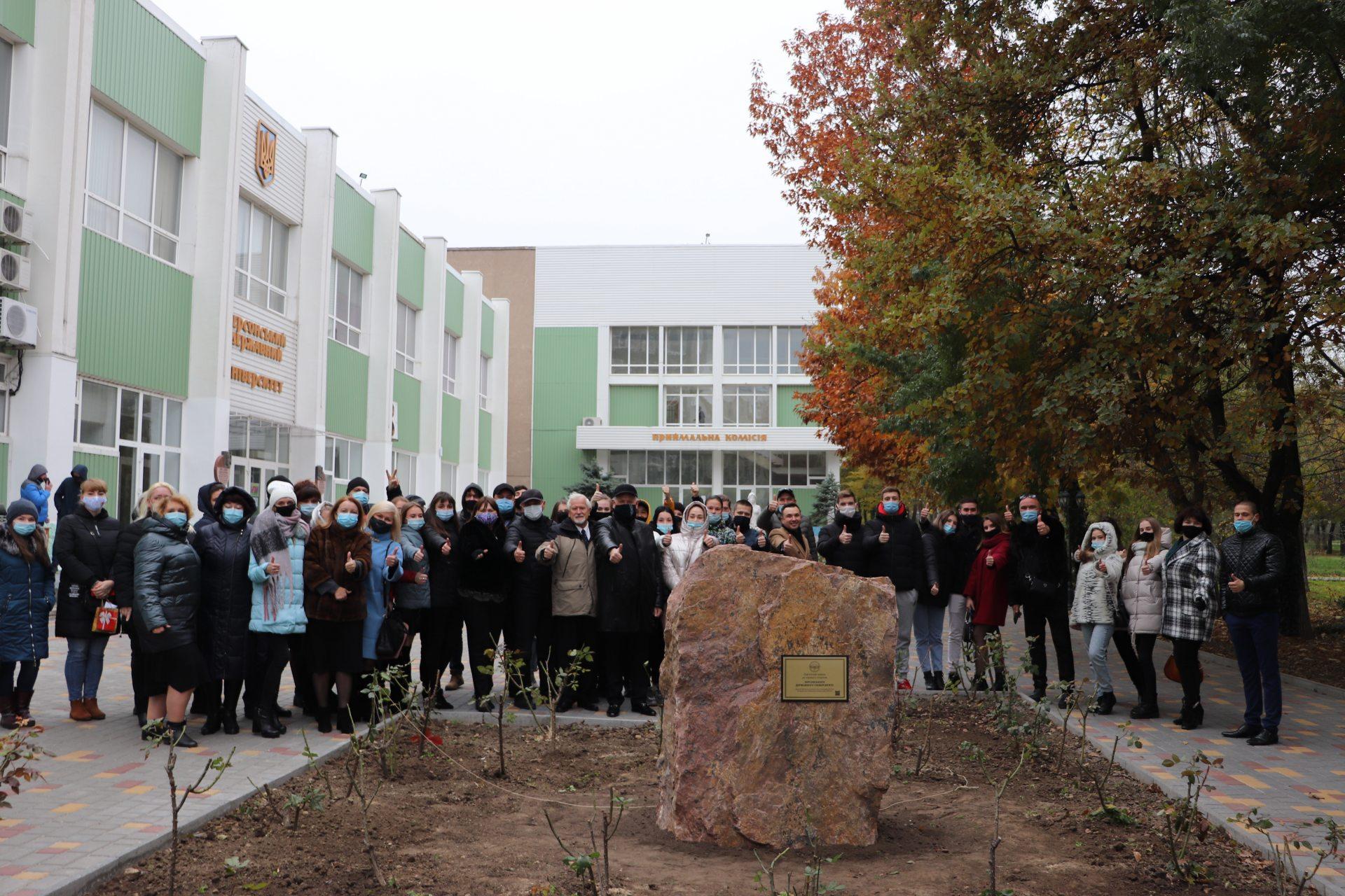 У Херсонському держуніверситеті встановили пам'ятний камінь