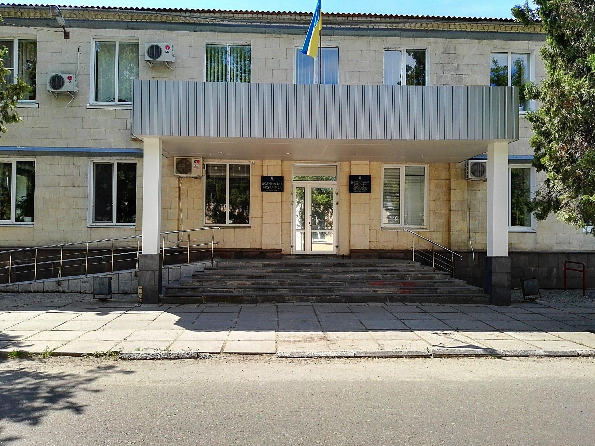Перша сесія новообраної Олешківської міськради відбудеться 20 листопада