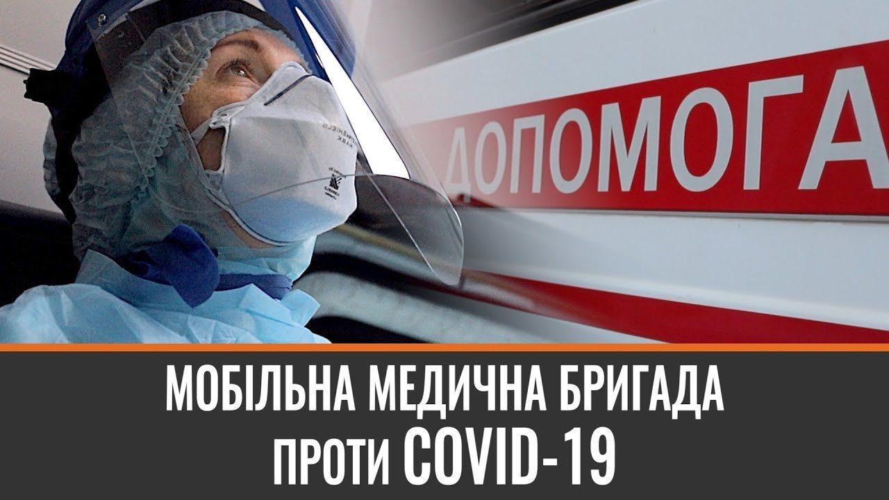 Пациенты смогут вызвать мобильную бригаду врачей напрямую через контакт-центр министерства