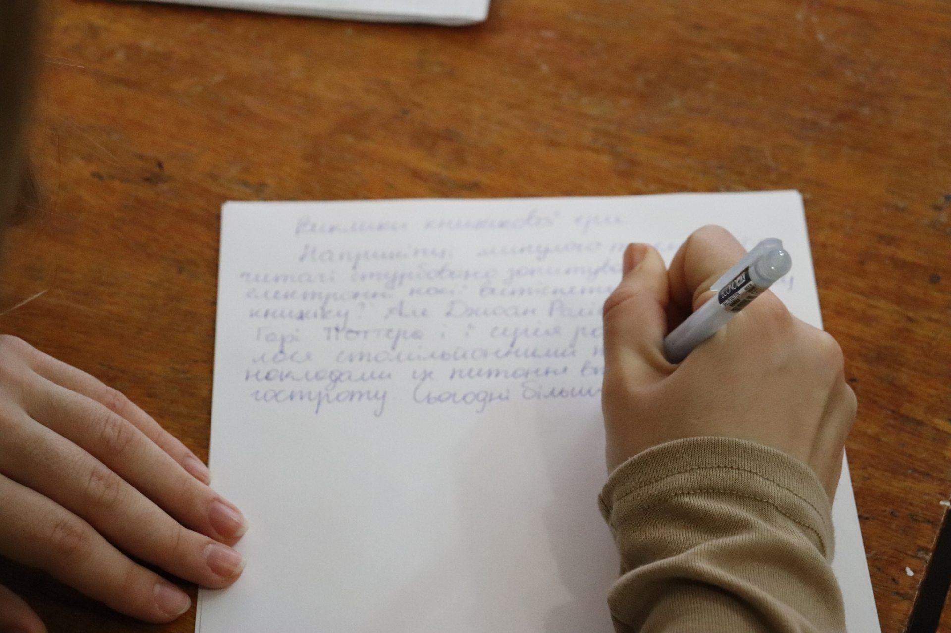Херсонський держуніверситет долучився до написання ювілейного ХХ Всеукраїнського радіодиктанту