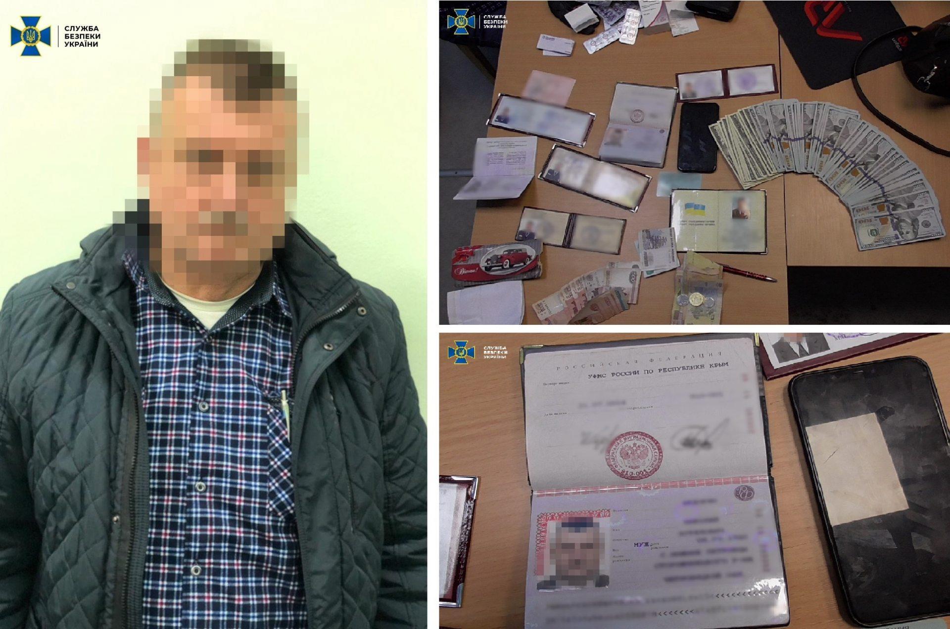 В Херсонской области задержали представителя российской администрации Крыма