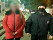Херсонские полицейские разыскали и вернули родным двух детей