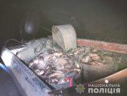 На Херсонщині водні поліцейські виявили браконьєрів з уловом близько 400 кг риби