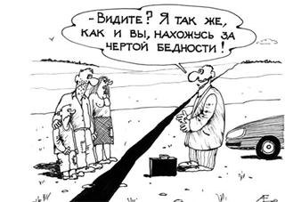 Бизнес по-нововоронцовски: «когда терять больше нечего…»