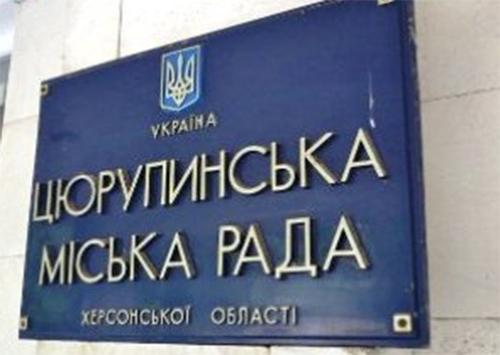 Депутати «увійшли в становище»