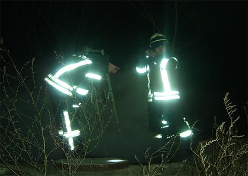 Херсонські пожежні рятували безпритульних