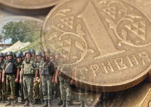 Херсонцы поддерживают Вооруженные силы Украины