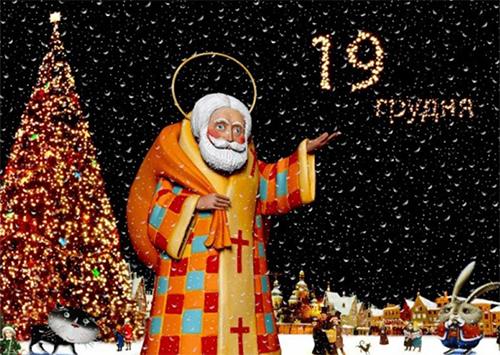 У Херсоні Святий Миколай відкриє «Новорічний дивосвіт»