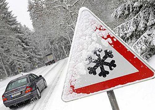 Херсонских водителей и пешеходов предупреждают!