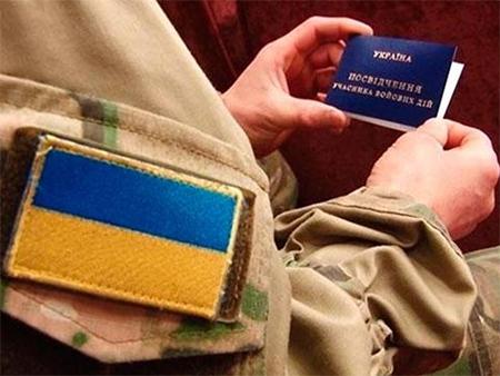 У Скадовську хочуть затвердити пільги для учасників АТО