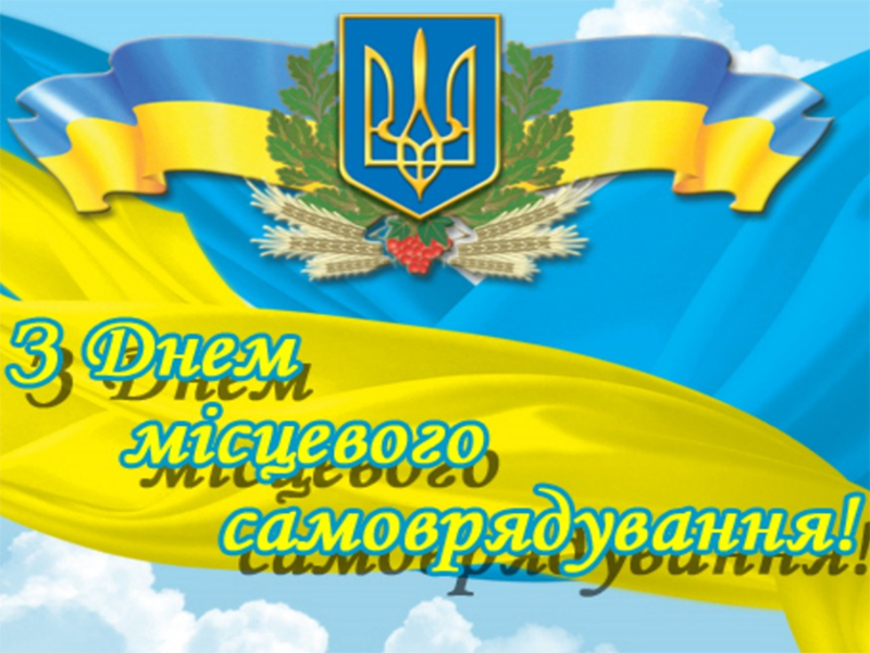 Олена Урсуленко: Від кожного з нас залежить майбутнє Херсона та України!