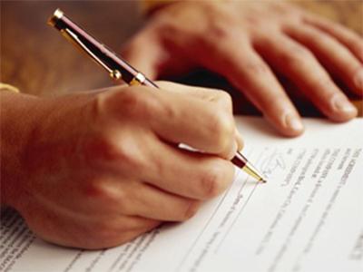 На Херсонщині виявлено незаконно укладені договори без проведення тендеру