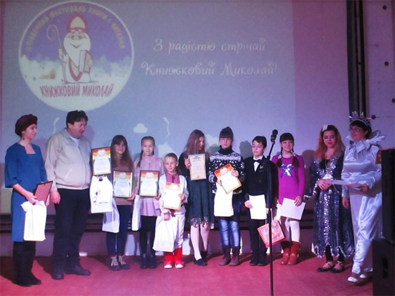 У Херсоні нагородили переможців конкурсу «Я зміг»