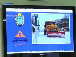 Чи готовий Херсон до снігопадів?