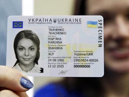 Як кримчанам отримати паспорти у Херсоні