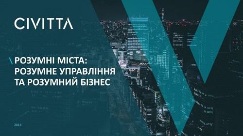 Провідний світовий управлінський консалтер CIVITTA зацікавився проектами розвитку Херсона