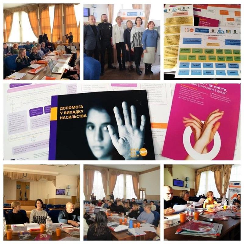 «16 днів проти насильства»: в Херсоні обговорили шляхи допомоги жертвам домашньої тиранії