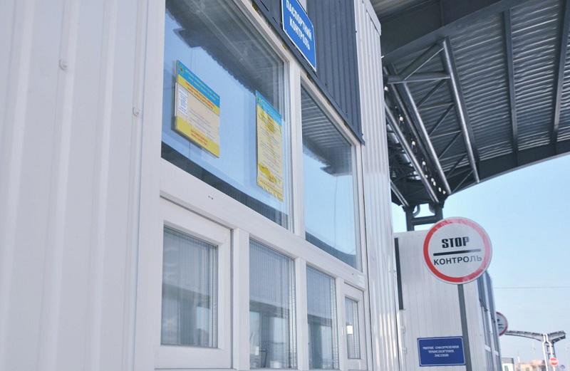 В ноябре украинцы стали меньше ездить в Крым