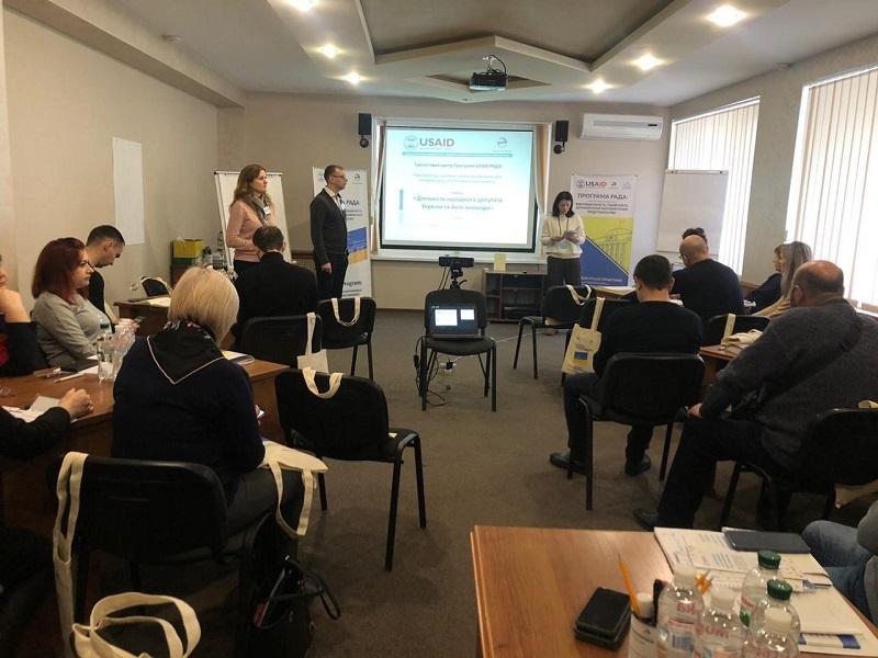 В Херсоне проходит тренинг для помощников народных депутатов