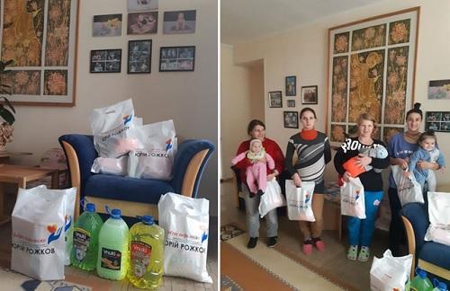 Юрій Рожков підтримав матерів, що опинилися у складних життєвих ситуаціях