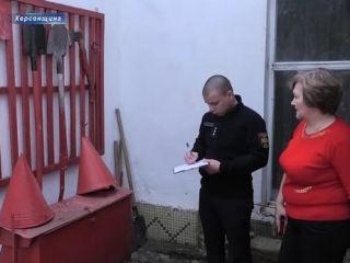 Херсонські рятувальники перевіряють більше тисячі об'єктів