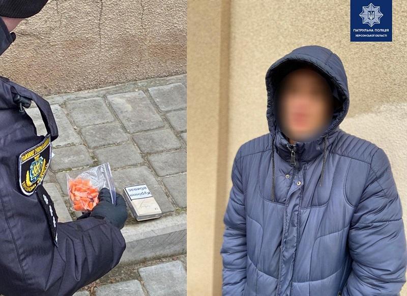 В Херсоне патрульные задержали закладчиков наркотиков
