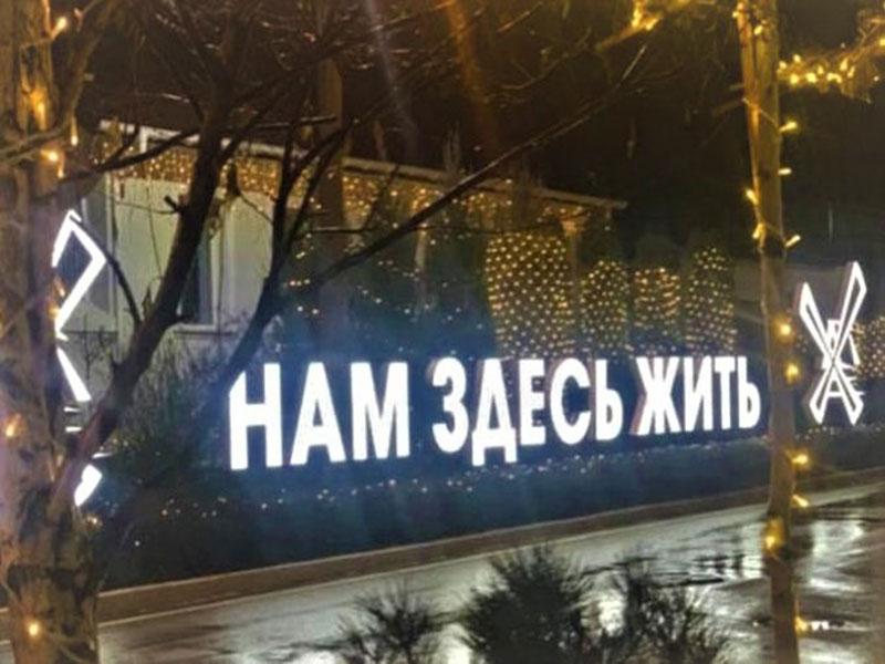 Ігор Колихаєв: Побажаємо один одному щастя, удачі і процвітання!
