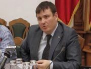 Кабинет министров освободил главу Херсонской ОГА Юрий Гусева от занимаемой должности