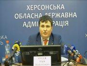 """Экс-глава Херсонской ОГА рассказал о будущем """"Укроборонпрома"""""""
