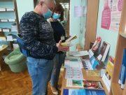 В библиотеке имени Гончара прошло информационное мероприятие по борьбе со СПИДом
