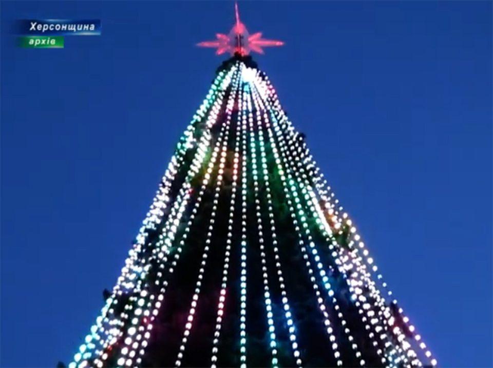 Скільки новорічних ялинок встановлять в Херсоні