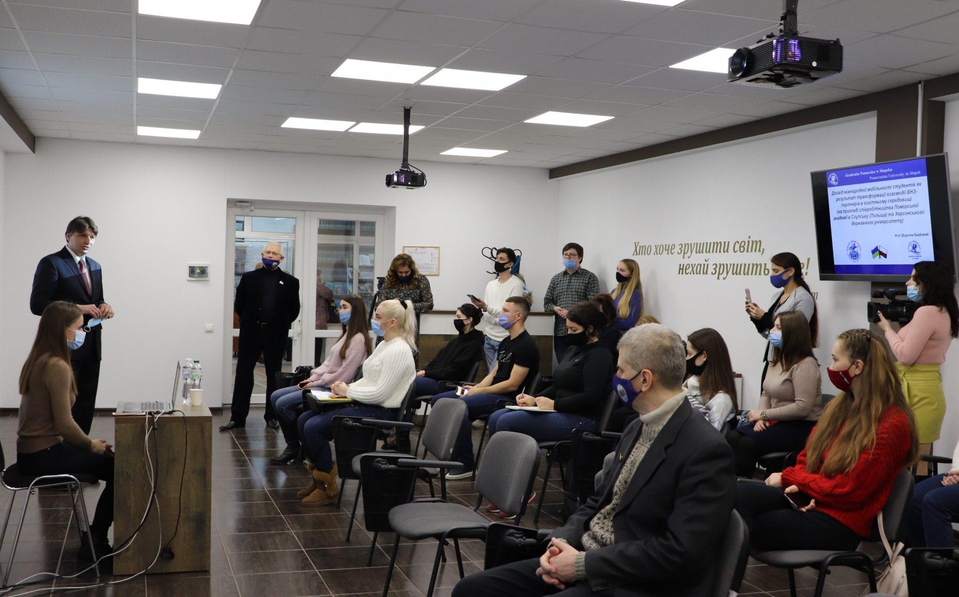 У Херсонському держуніверситеті обговорили перспективи співпраці з іноземними колегами