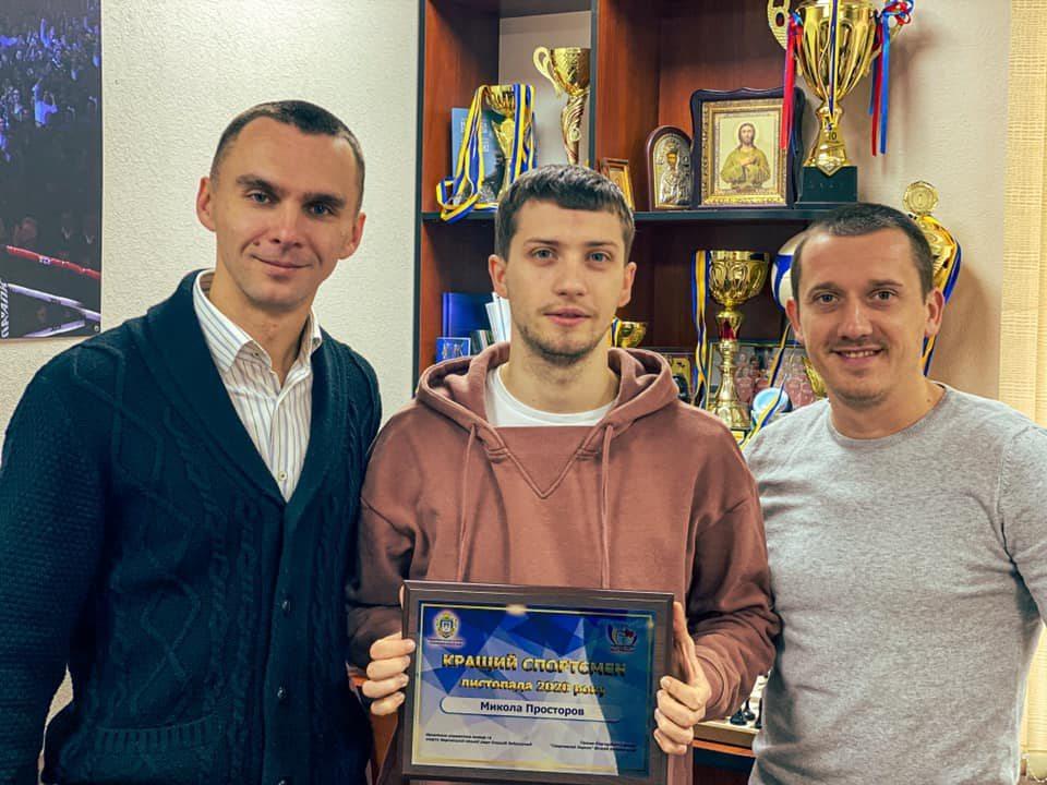 В Херсоне наградили лучшего спортсмена ноября