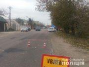 В пригороде Херсона автомобиль сбил 11-летнего мальчика