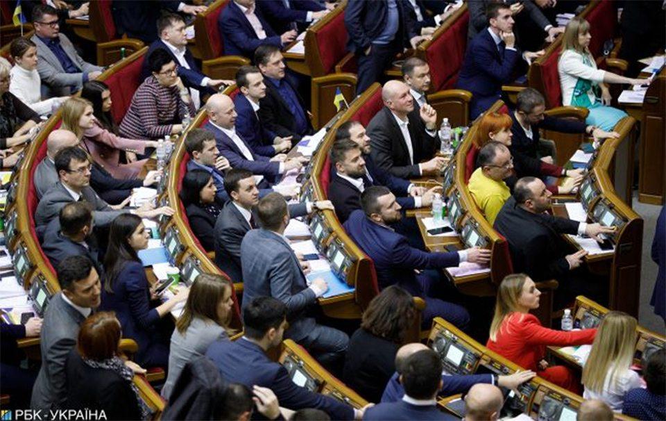 """Депутатам местных советов запретили голосовать при """"конфликте интересов"""""""