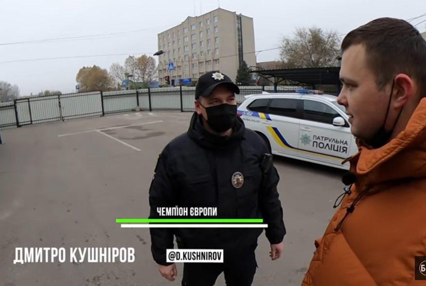 Чемпіон Європи з футболу служить у Херсоні поліцейським