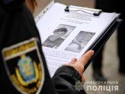 В Херсоне продолжают искать пропавшего 22-летнего молодого чеовека