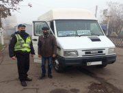 На Херсонщине за две недели месячника безопасности дорожного движения полицейские выявили 1670 нарушений ПДД