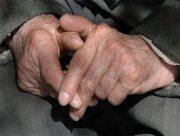 В Геническом районе ограбили пенсионера
