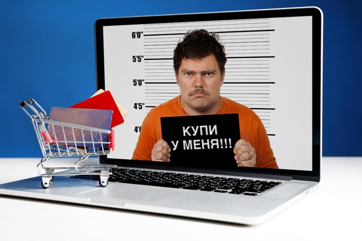 В Херсонской области парня и девушку интернет-мошенники обманули на 30 тысяч гривен