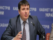 "Юрий Гусев официально назначен директором ""Укроборонпрома"""