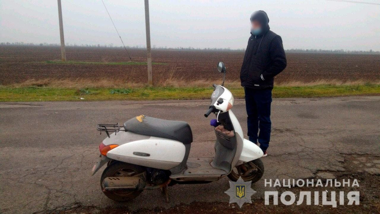 На Херсонщине полицейские за полчаса отыскали угнанный мопед