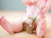В Херсоне врачи достали деньги из желудка