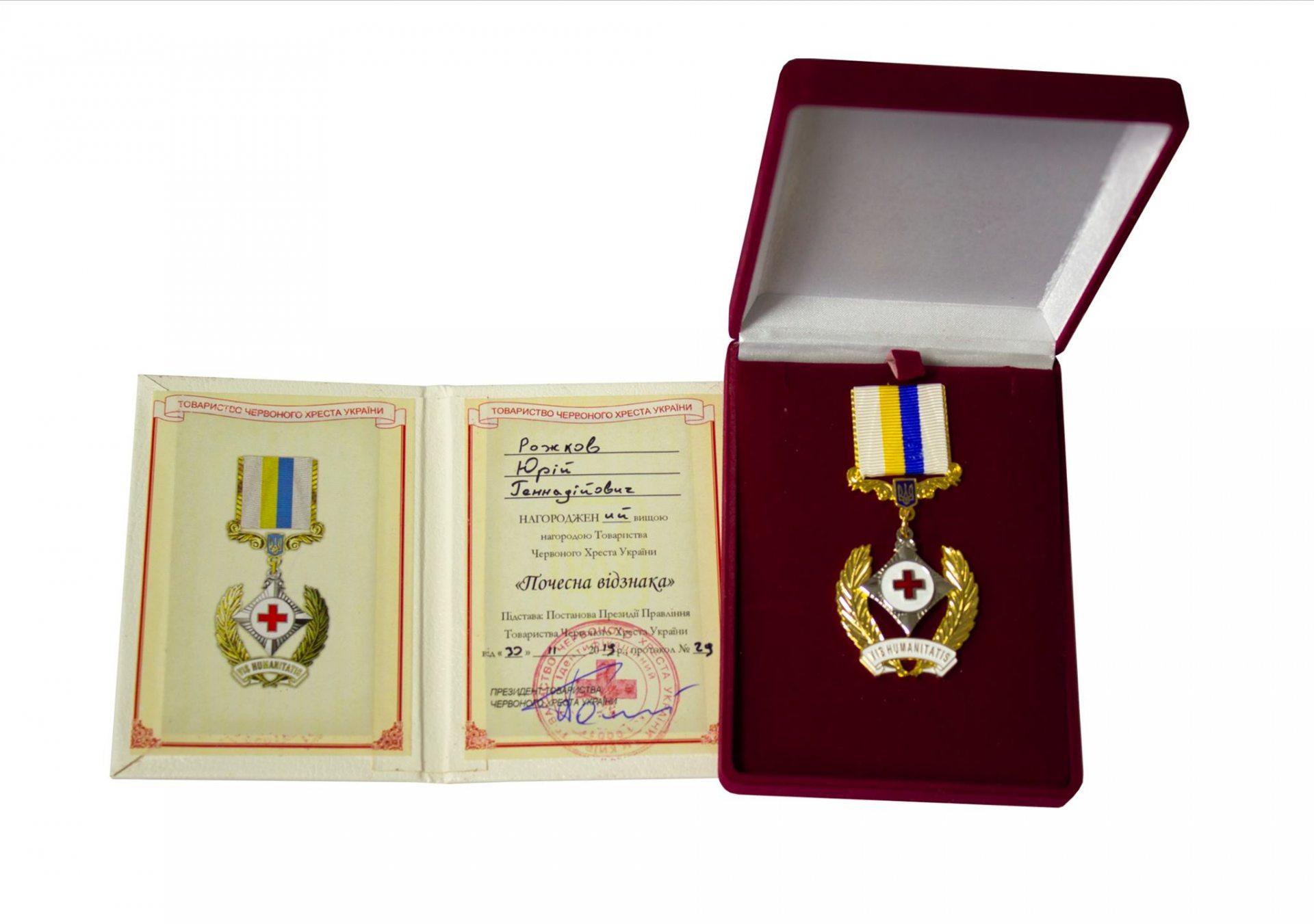 Херсонського благодійника нагородили відзнакою Червоного Хреста України