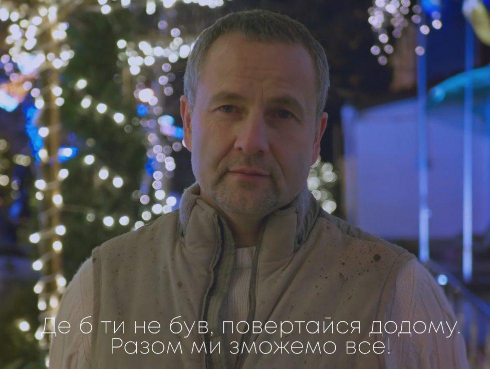 Велика херсонська родино, з Новим роком та Різдвом Христовим!