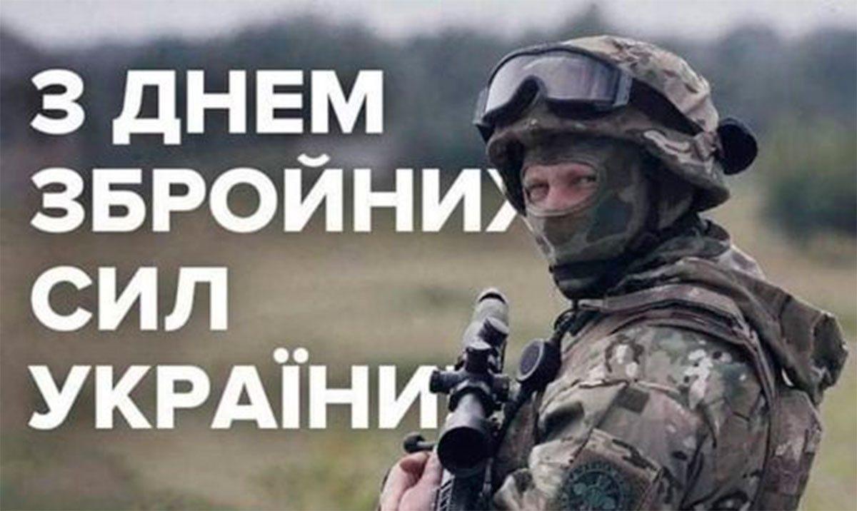 Андрій Дмитрієв подякував українським воїнам