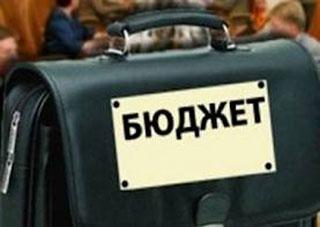 На Херсонщині прийнято обласний бюджет на 2013 рік