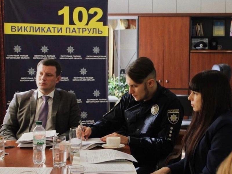 В Херсоні пройшов міжнародний поліцейський семінар