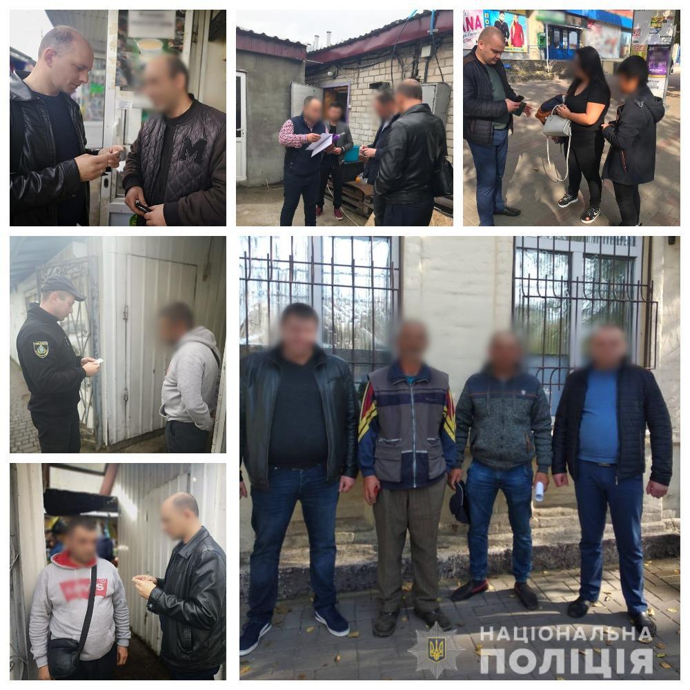 На Херсонщині поліцейські виявили 82 нелегальні мігранти