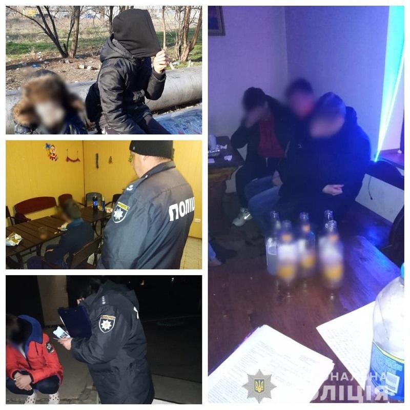 На Херсонщині поліцейські відловили шкільних прогульників